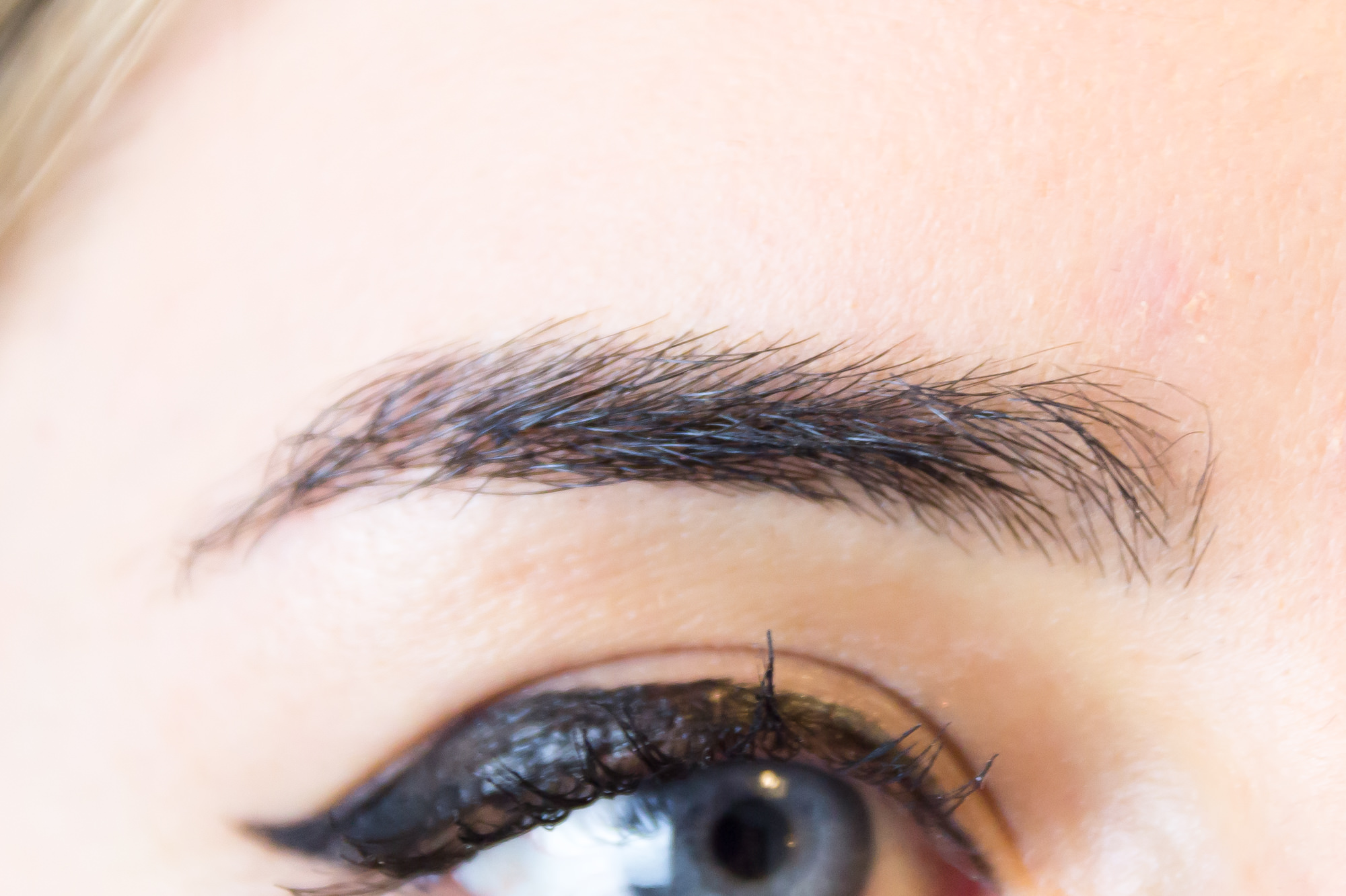 Benito brow tint before and after
